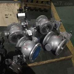 铸钢偏心半球閥150