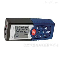 上海三级承修电力设施许可证申请的流程