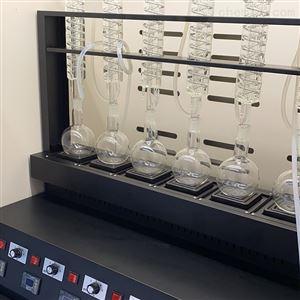 中药材(饮片)二氧化硫残蒸馏仪