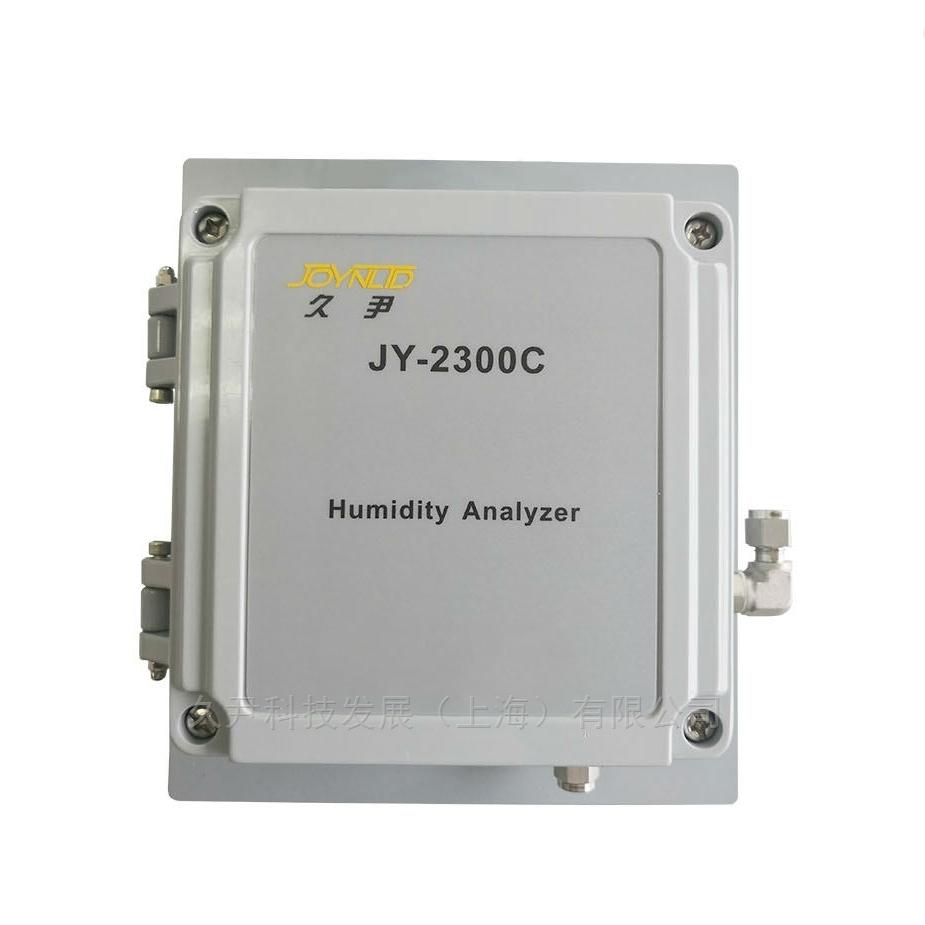 阻容法烟气湿度分析仪