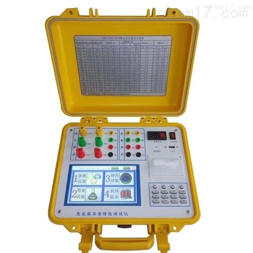 优质厂家变压器容量特性测试仪专业制作