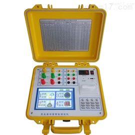 江苏变压器容量特性测试仪保质保量