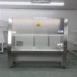 BA-ADC7788标准型生物安全柜