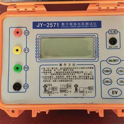 承修三级设施许可证所需的设备