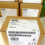 焦作西门子S7-200CPU模块代理商