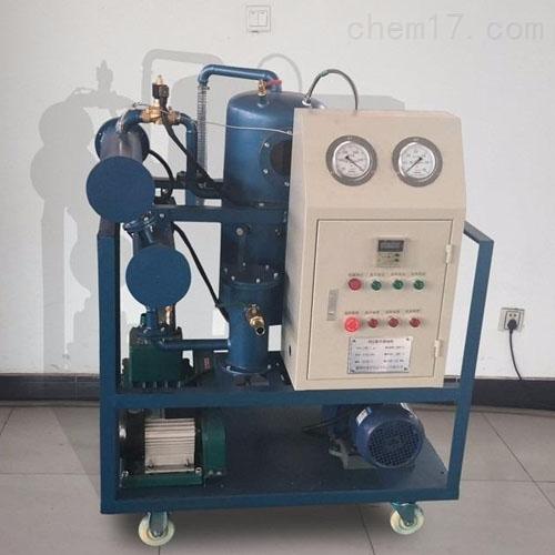 高品质真空滤油机供应