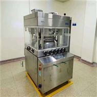 VR-260供应二手化工设备 二手清洗机