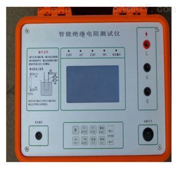 GOZ-5000智能绝缘电阻测量仪