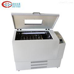 HZ-9311KA大容量恒温振荡器