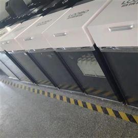 LB-8000K在线水质采样器 ,采样供样留样于一体