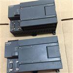 张家界西门子S7-200CPU模块代理商