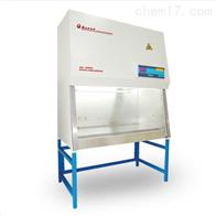 BSC-1300IIA2博迅生物安全柜