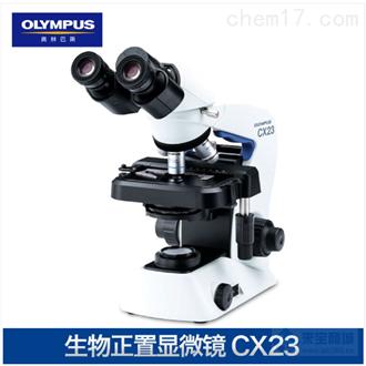 奥林巴斯显微镜价格