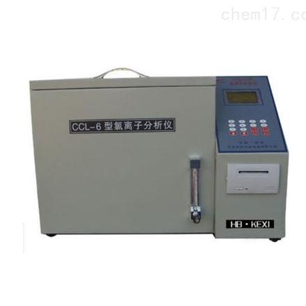 CCL-5型水泥氯离子分析仪