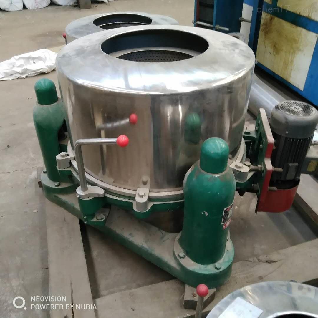 直销二手三足离心机 回收化工厂设备