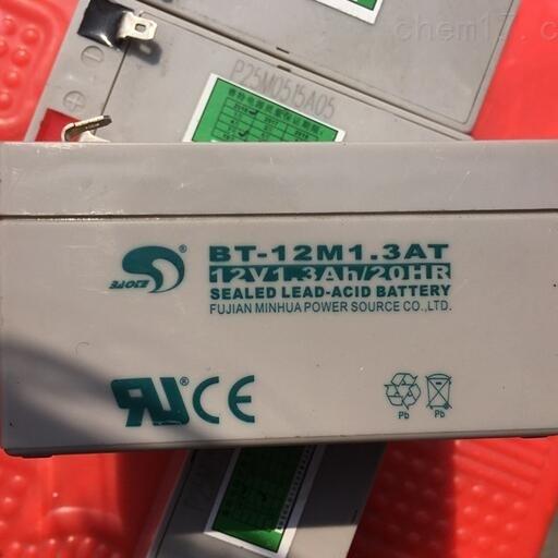 赛特蓄电池BT-12M1.3AT厂家