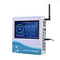 BYC810空气负氧离子监测仪系统