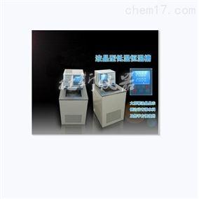 HX係列高低溫恒溫循環器一體機