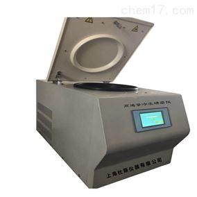 冷冻组织研磨机