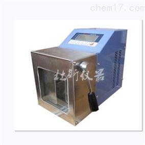 DS-08无菌均质器