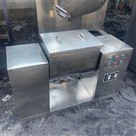 二手50L-500L槽型混合机 和面机