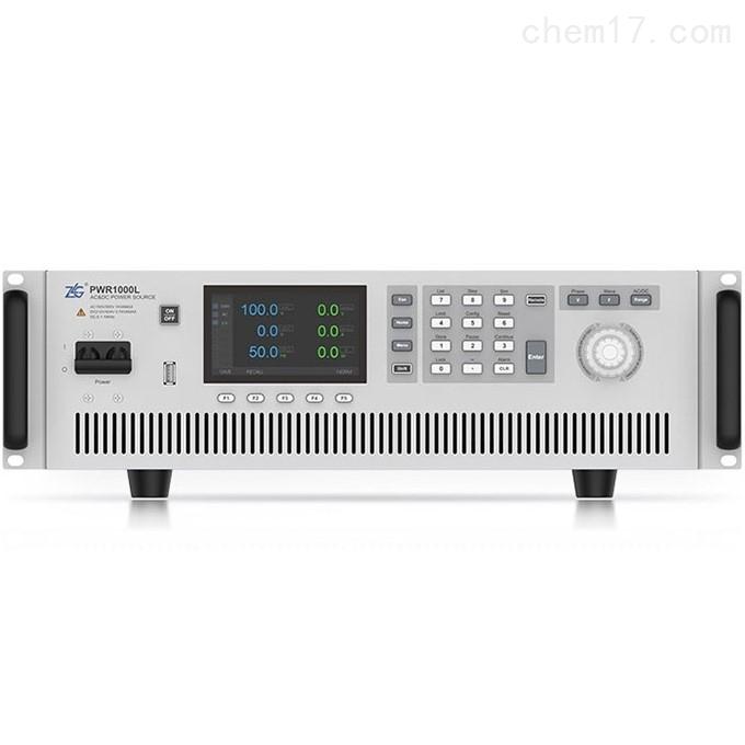 致远PWR1000L系列高性能可编程交流电源