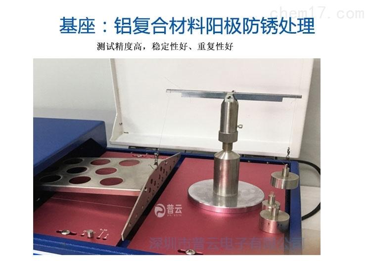 深圳普云PY-H613卫生纸柔软度检测仪