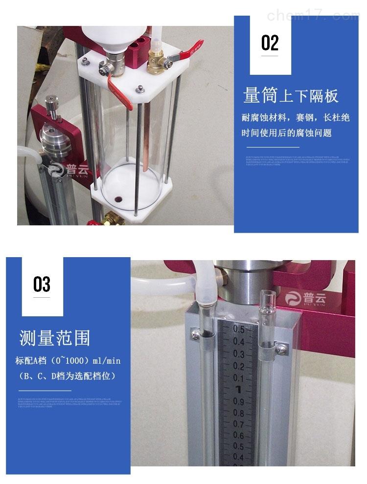 纸张透气度测试仪 纸袋透气量测定仪 薄膜透气性试验仪深圳普云PY-H614透气度测定仪细节图2