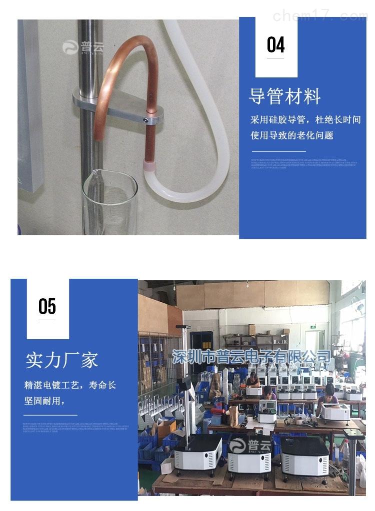 纸张透气度测试仪 纸袋透气量测定仪 薄膜透气性试验仪深圳普云PY-H614透气度测定仪细节图3