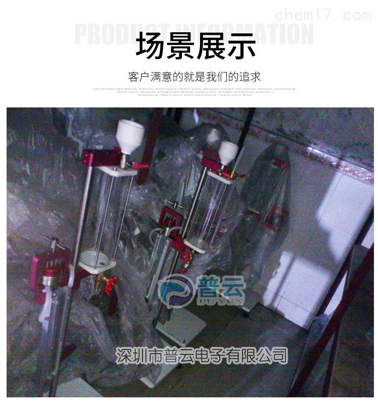 纸张薄膜透气度透气性透气量仪PY-H614深圳普云