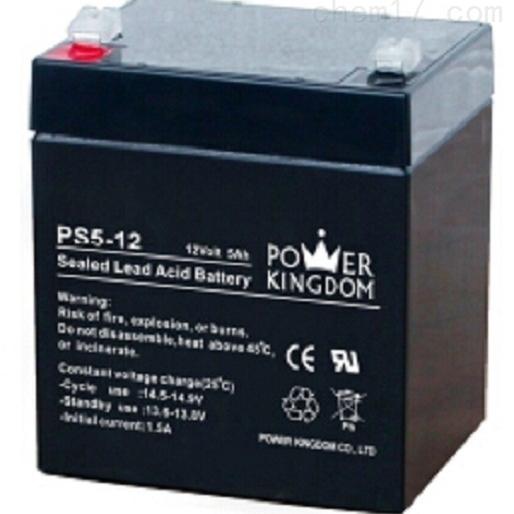 三力蓄电池PS5-12现货