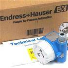 德国E+H温度变送器TMT180