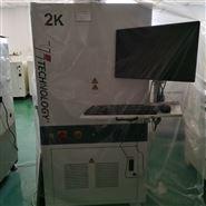 法国AOI光学检测仪VI-2K