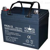 12V35AH三力蓄电池PK35-12报价