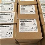 武汉西门子S7-200CPU模块代理商