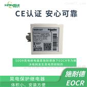 SDDR-D晃电继电器