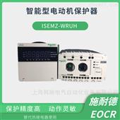 施耐德EOCR-VOM智能电动机保护控制器