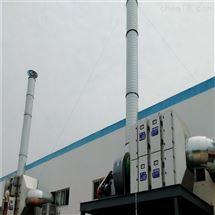 直销注塑机废气烟气处理设备非标定制