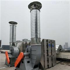 工业废气除臭设备生产厂家