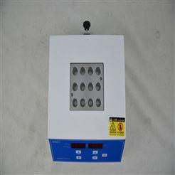 BA100-224孔干式恒温器 双模块电热恒温金属浴
