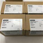西安西门子S7-200CPU模块代理商