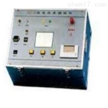 ZKD-III型 真空开关真空度测试仪