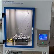 LB-3316型防护FU阻干态微生物穿透测试仪