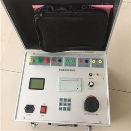 电力厂家单相继电保护检测仪