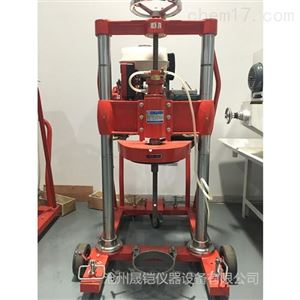 汽油机混凝土钻孔取芯试验机
