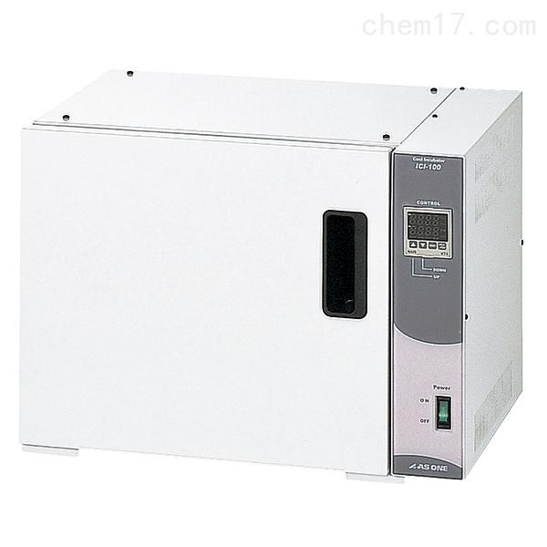 日本进口ASONE亚速旺小型制冷加热培养箱
