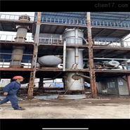 江苏处理25吨三效蒸发器