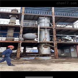 50江苏处理25吨三效蒸发器