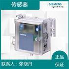 西门子QBM3020-5价格