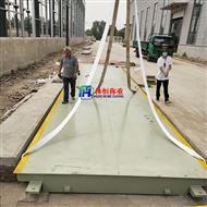 北京120噸電子汽車衡廠家直銷